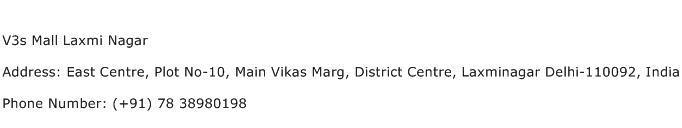 V3s Mall Laxmi Nagar Address Contact Number