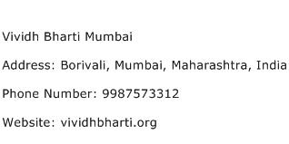 Vividh Bharti Mumbai Address Contact Number