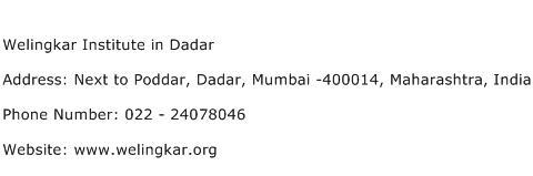Welingkar Institute in Dadar Address Contact Number
