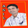 CHAVAN ANIL JANARDHAN Customer Phone Number