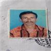 Samir Ali Khan Customer Phone Number